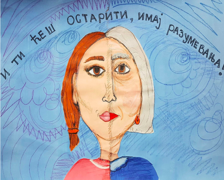 """The cover illustration was made by Nikola Krasavac, 6th grade student from a primary school in Kraljevo, who participated in the 2017 competition organised by the Commissioner for the Protection of Equality entitled """"The Bridge of Understanding – Intergenerational Solidarity"""""""