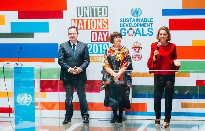 UN Serbia marks 74th anniversary